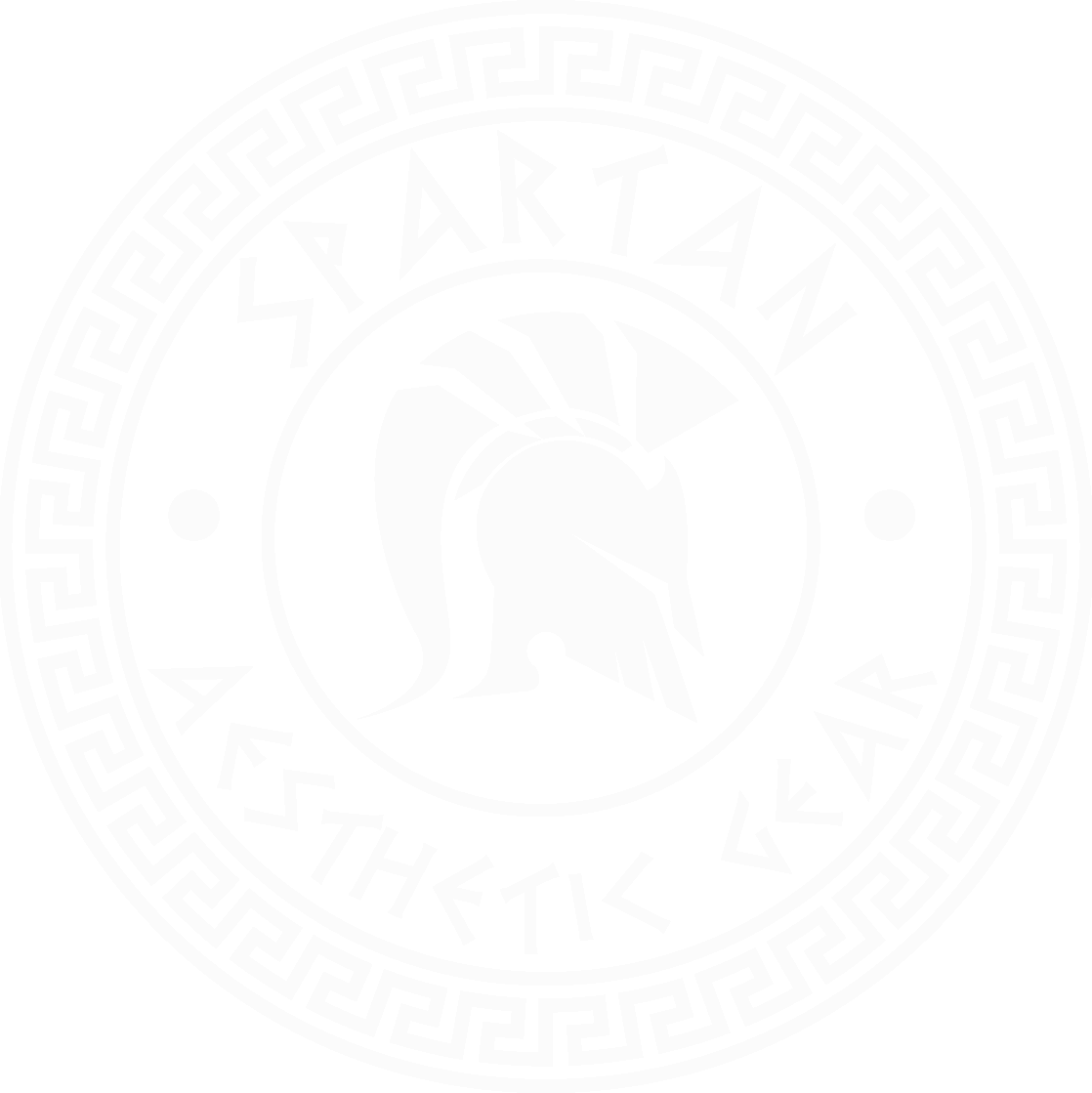 Spartan Gear PTY) LTD